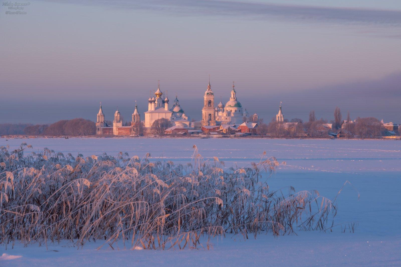 неро, ярославская область, ростов великий, спасо-яковлевский монастырь, зима, русская зима, рассвет, мороз, Николай Сапронов