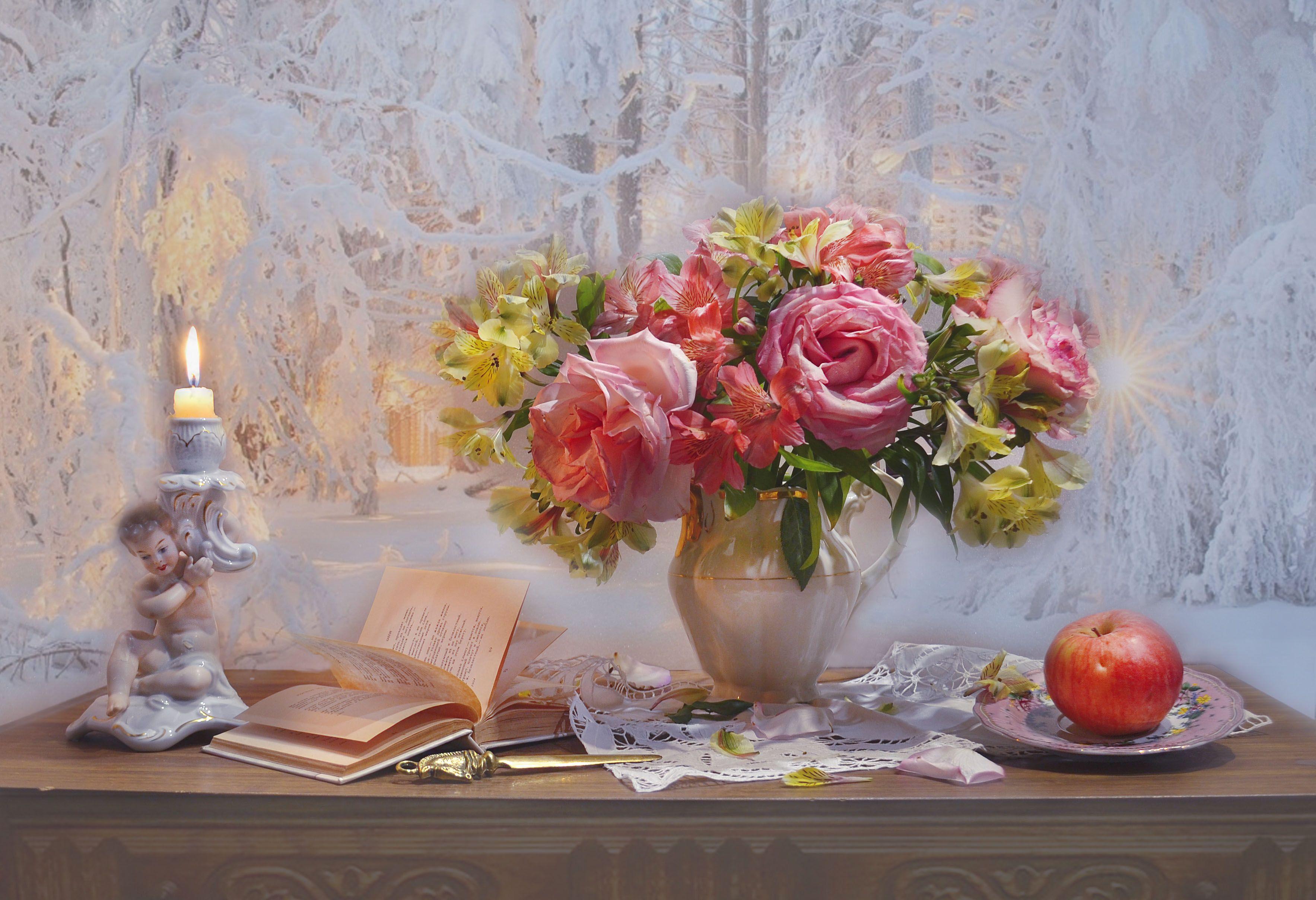 still life, натюрморт, цветы, фото натюрморт, зима, январь,последний день января, розы, альстромерия,книга, стихи, свеча, подсвечник, настроение, Колова Валентина