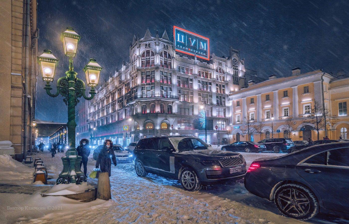 москва, вечер, зима, снегопад, цум, Виктор Климкин