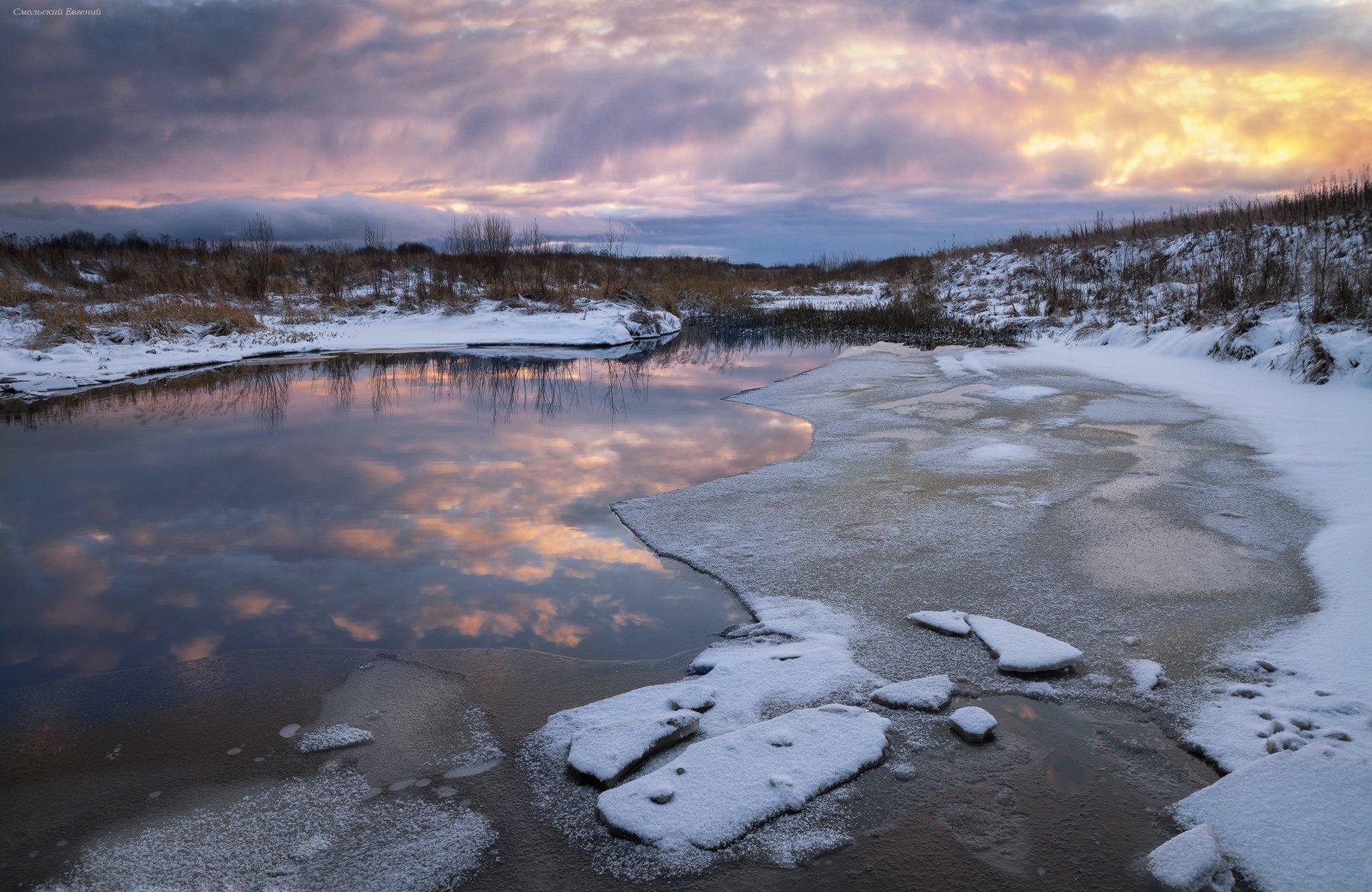ноябрь, река, ручей, лед, закат, Смольский Евгений