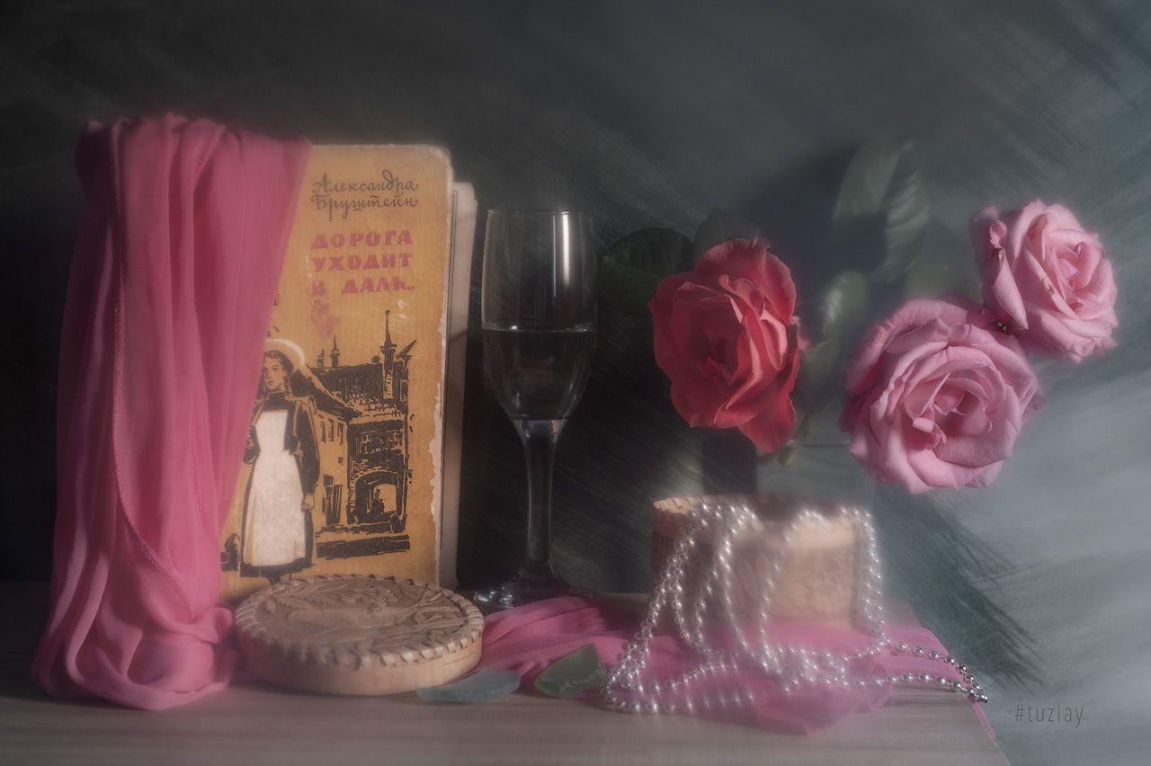 розы, книги, Владимир Тузлай