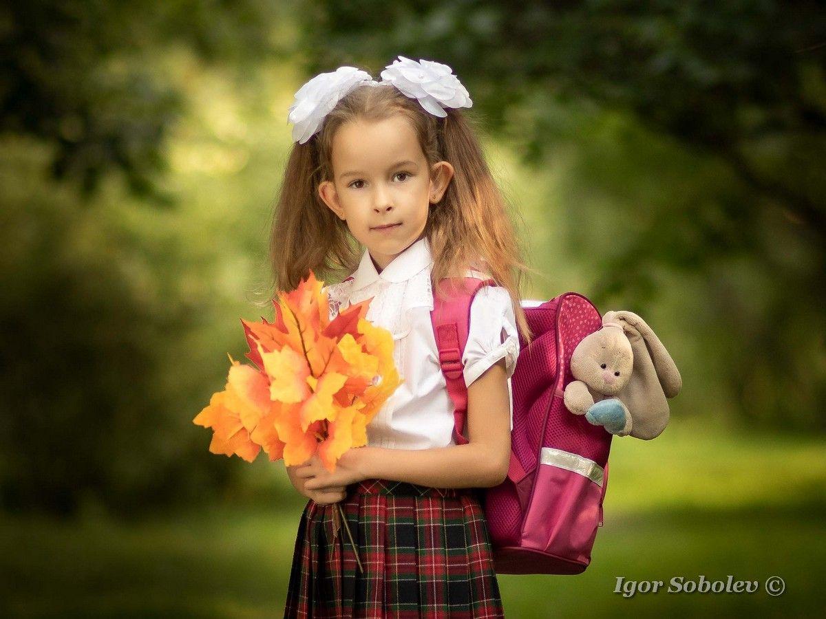 1 сентября, день знаний, портрет, девочка, Игорь Соболев