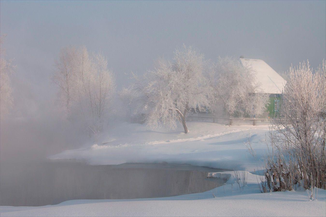 городская окраина, зима, туман, домик у пруда, живописная история, красивые места, Гусаков Александр