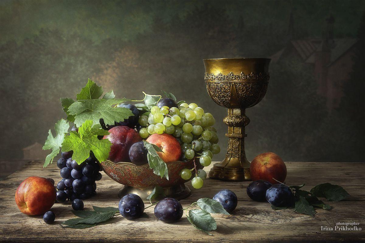натюрморт, фрукты, осень, винтажный, кубок, художественное фото, Приходько Ирина