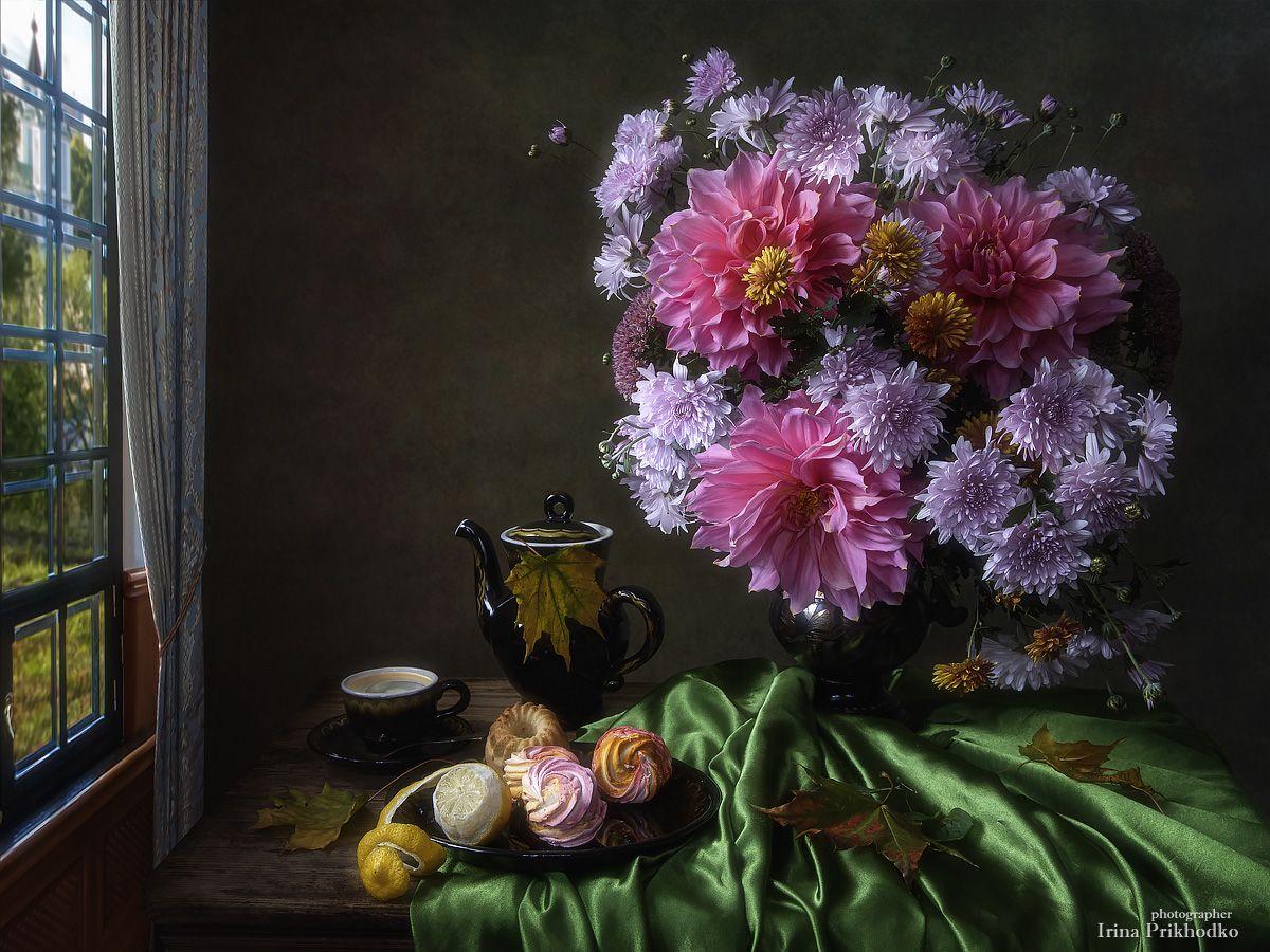натюрморт, цветы, букеты, осенние, кофейный столик, кофе, зефир, кленовые листья, Приходько Ирина