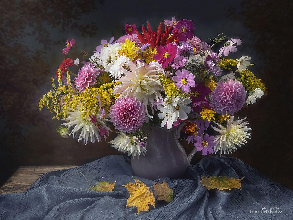 натюрморт, цветы, букеты, осень, настроение, Приходько Ирина