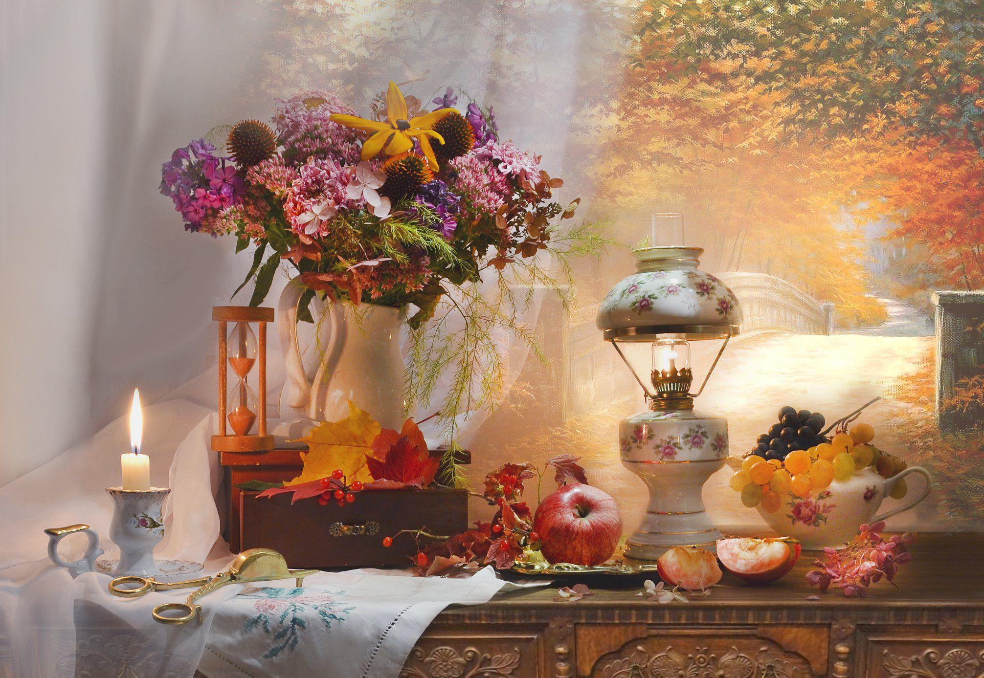 still life, натюрморт, цветы, фото натюрморт, калина, осень, октябрь,виноград ,лампа, настроение, подсвечник,  свеча, свеча, кленовые листья, Колова Валентина