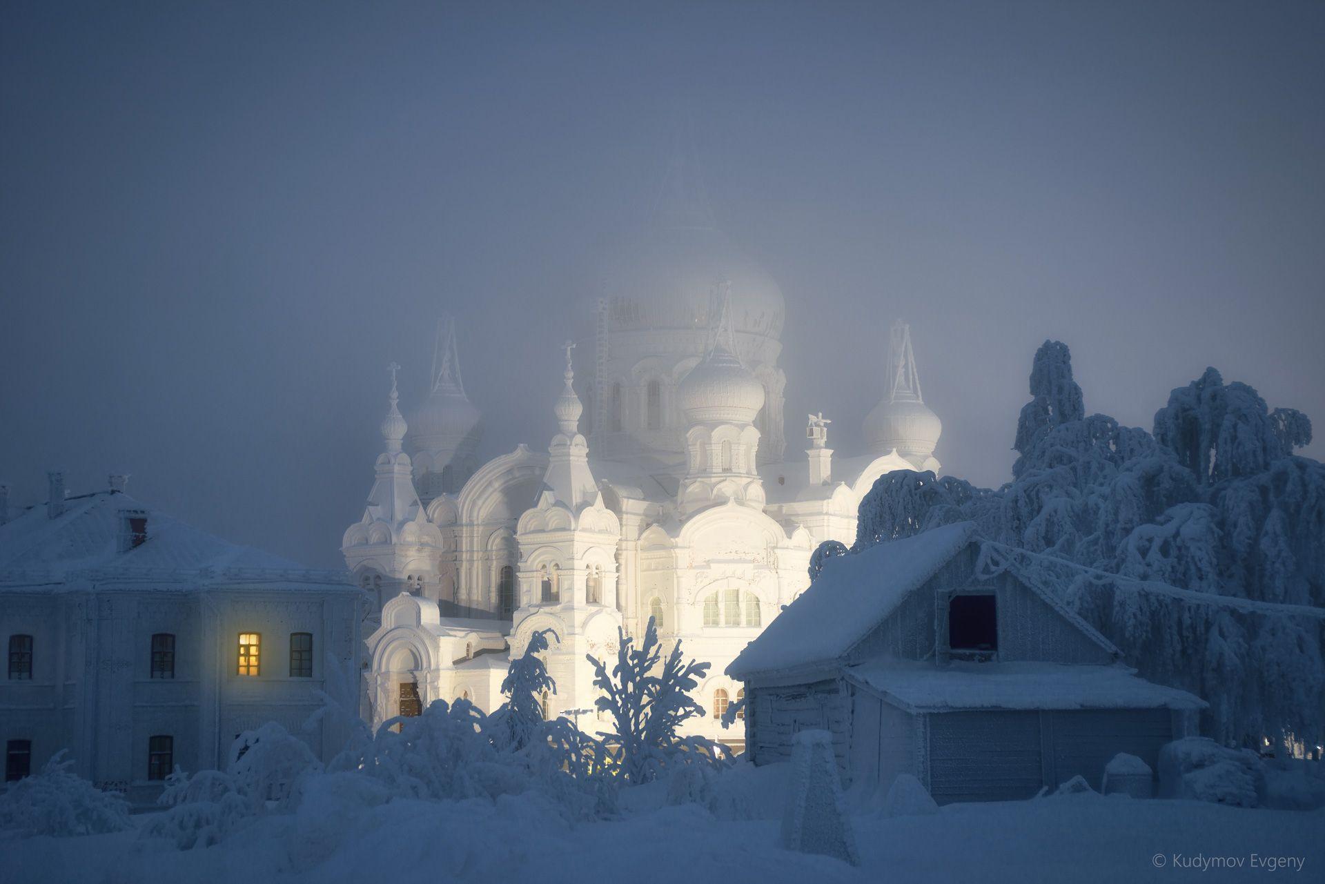 монастырь урал, Кудымов Евгений