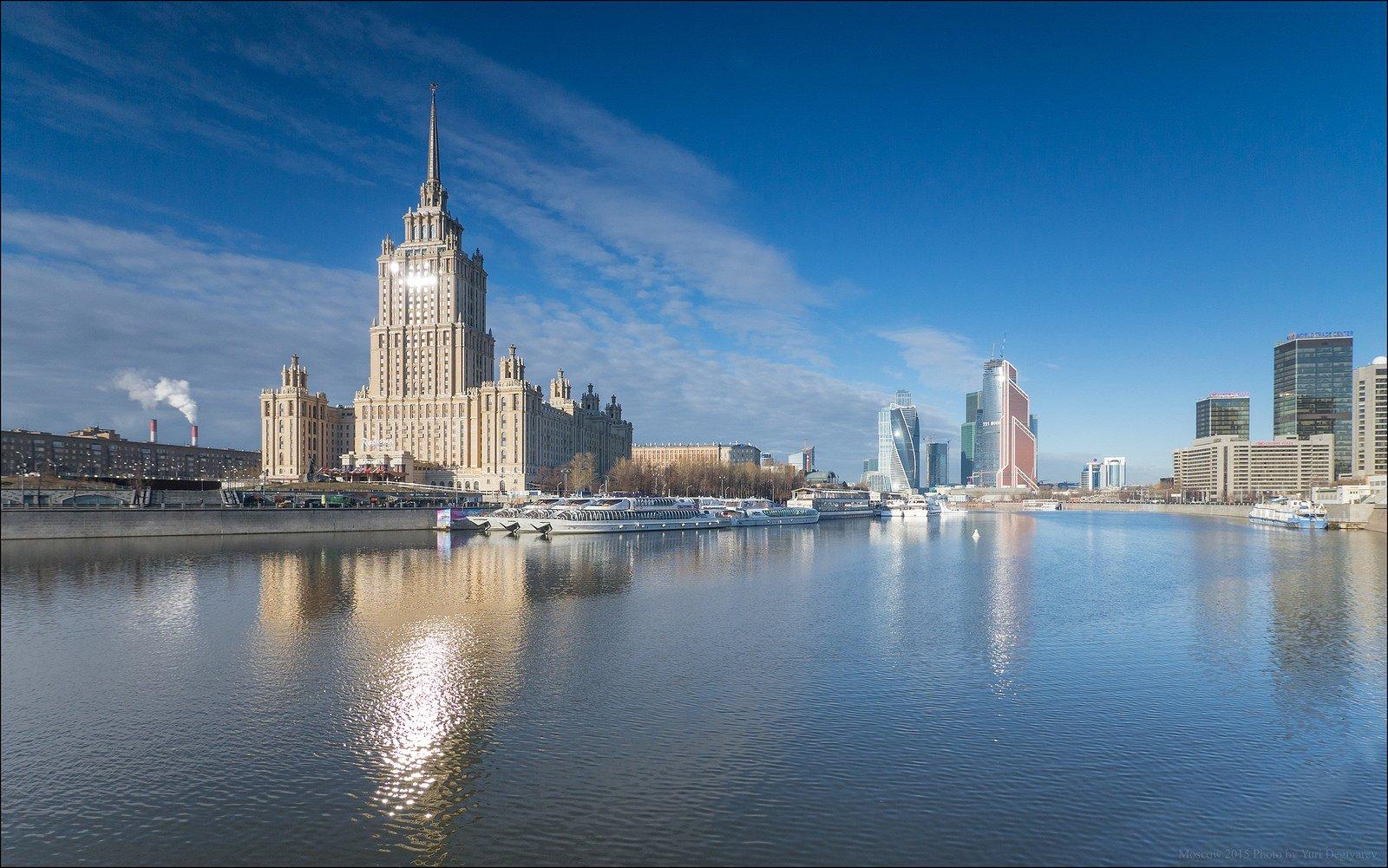 Radisson, Город, Гостиница, Москва, Облака, Река, Солнце, Столица, Украина, Утро, Юрий Дегтярёв