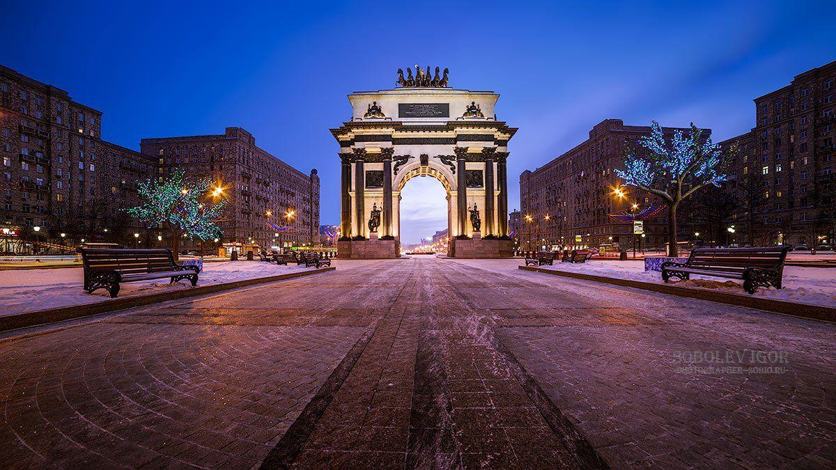 зима, москва, триумфальная арка, триумфальные ворота, Соболев Игорь
