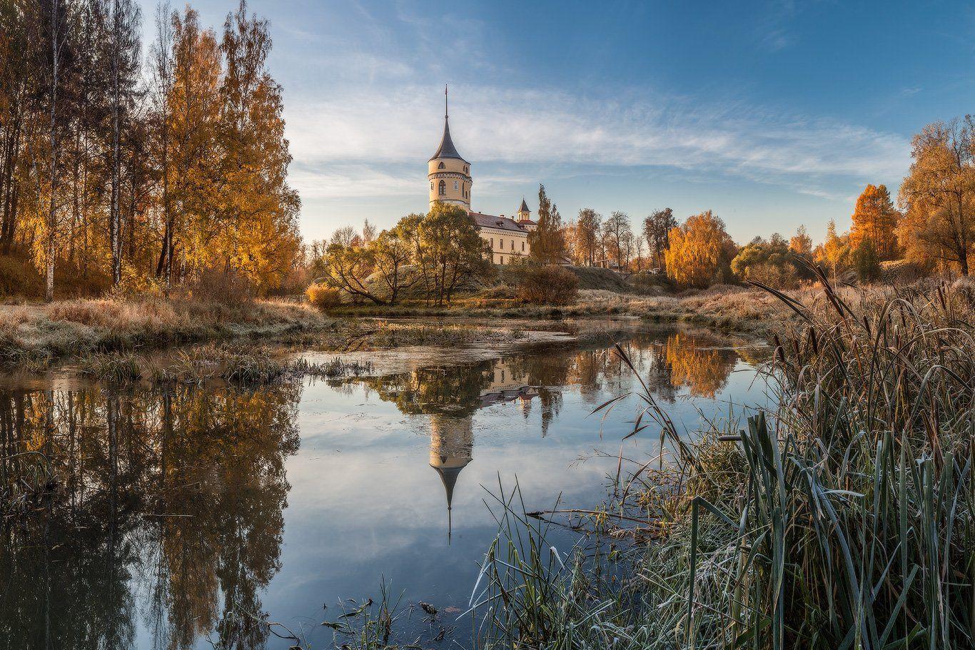 Бип, Мариенталь, Осень, Павловск, Рассвет, Россия, Славянка, Тызва, Илья Штром