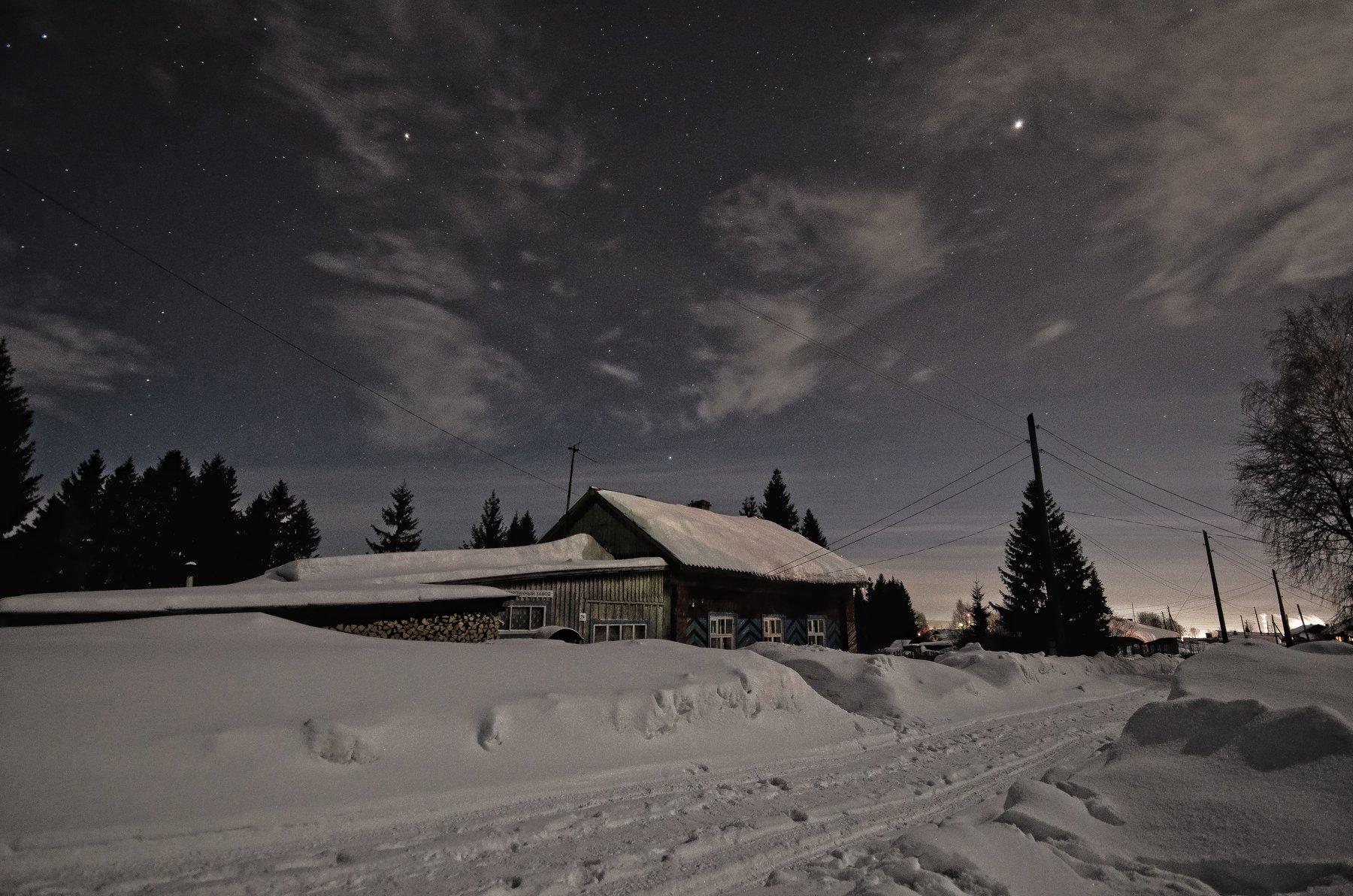 ночь,звезды,небо,провинция, Карепанов Евгений