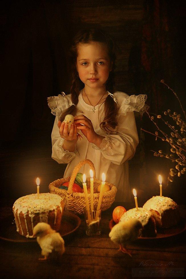 Пасха,яйцо,праздник,кулич,девочка,дети,верба,свеча,счастье,цыпленок, Марина Володько