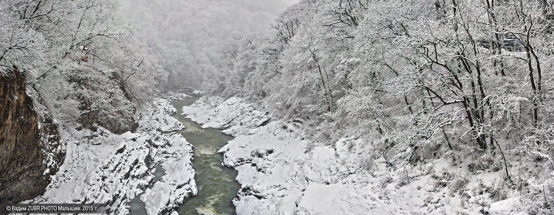 кавказ, адыгея, zubr-photo,зима, река, снег, лес, Вадим ZUBR Малышев