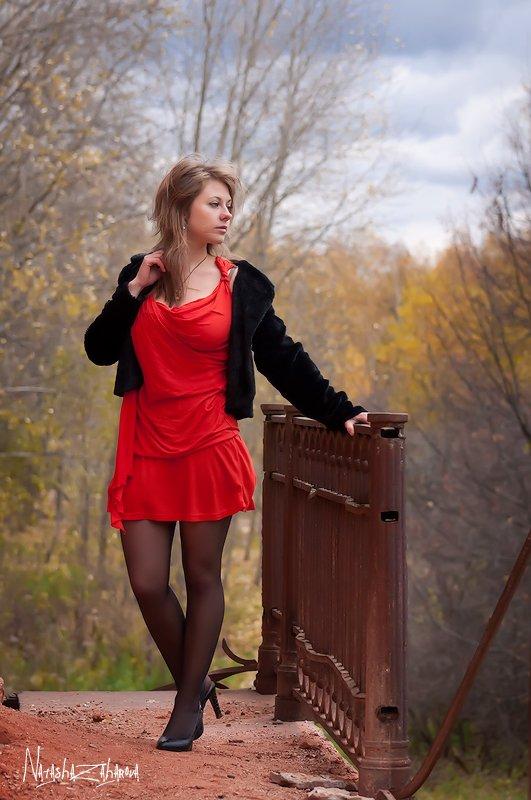 осень, девушка, Наталья Захарова