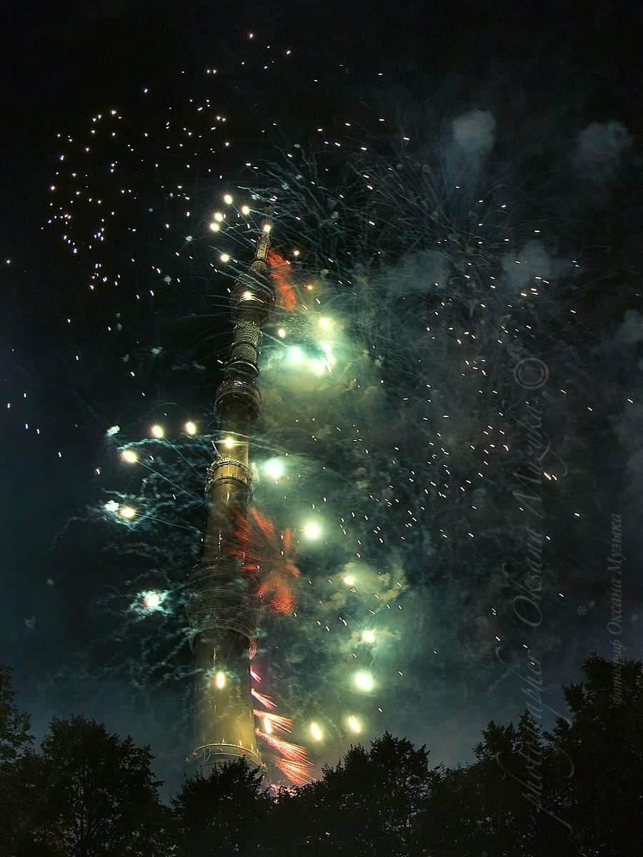 башня, останкинская башня, салют, феерверк, ночь. праздник, круг света., Оксана Музыка