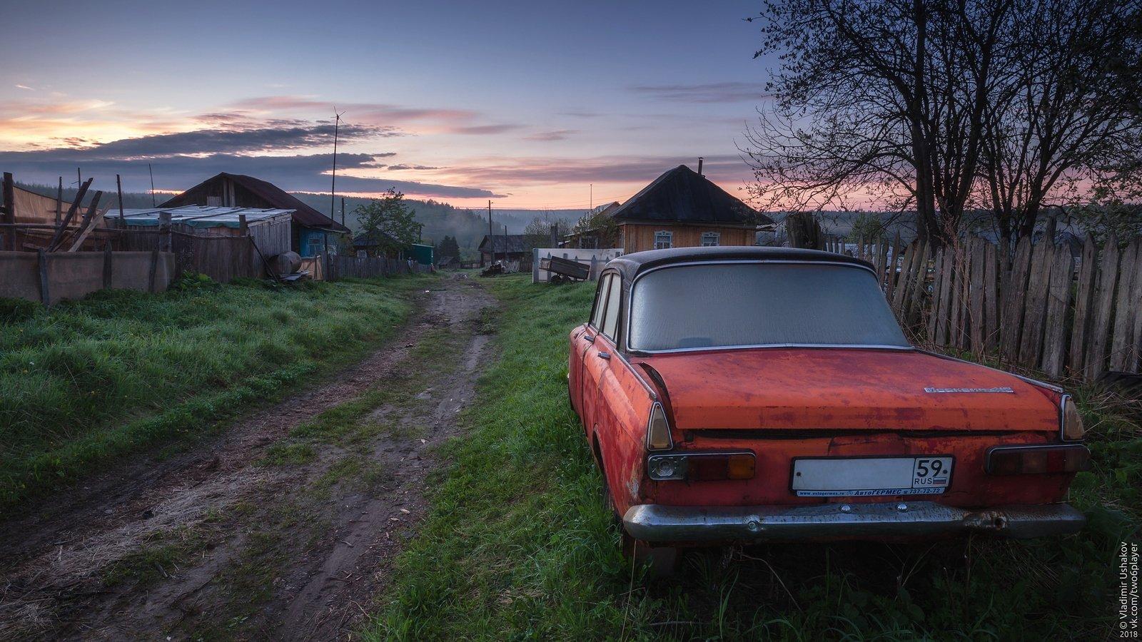 утро, рассвет, дорога, улица, деревня, сибирь, пермский край, Владимир Ушаков