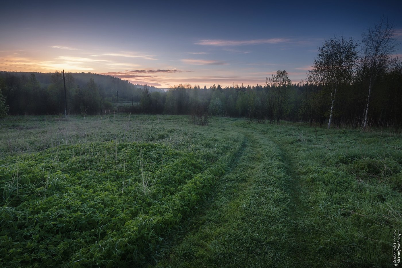 утро, рассвет, поле, дорога, деревня, Сибирь, Пермский край, Владимир Ушаков