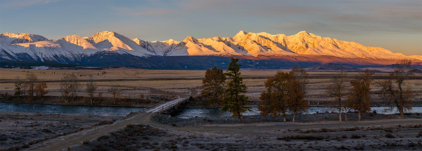природа, пейзаж, алтай, горы, осень, река, чуя, панорама, сибирь, степь, вершины, хребет, курай, утро, восход, рассвет, мост, Альберт Беляев