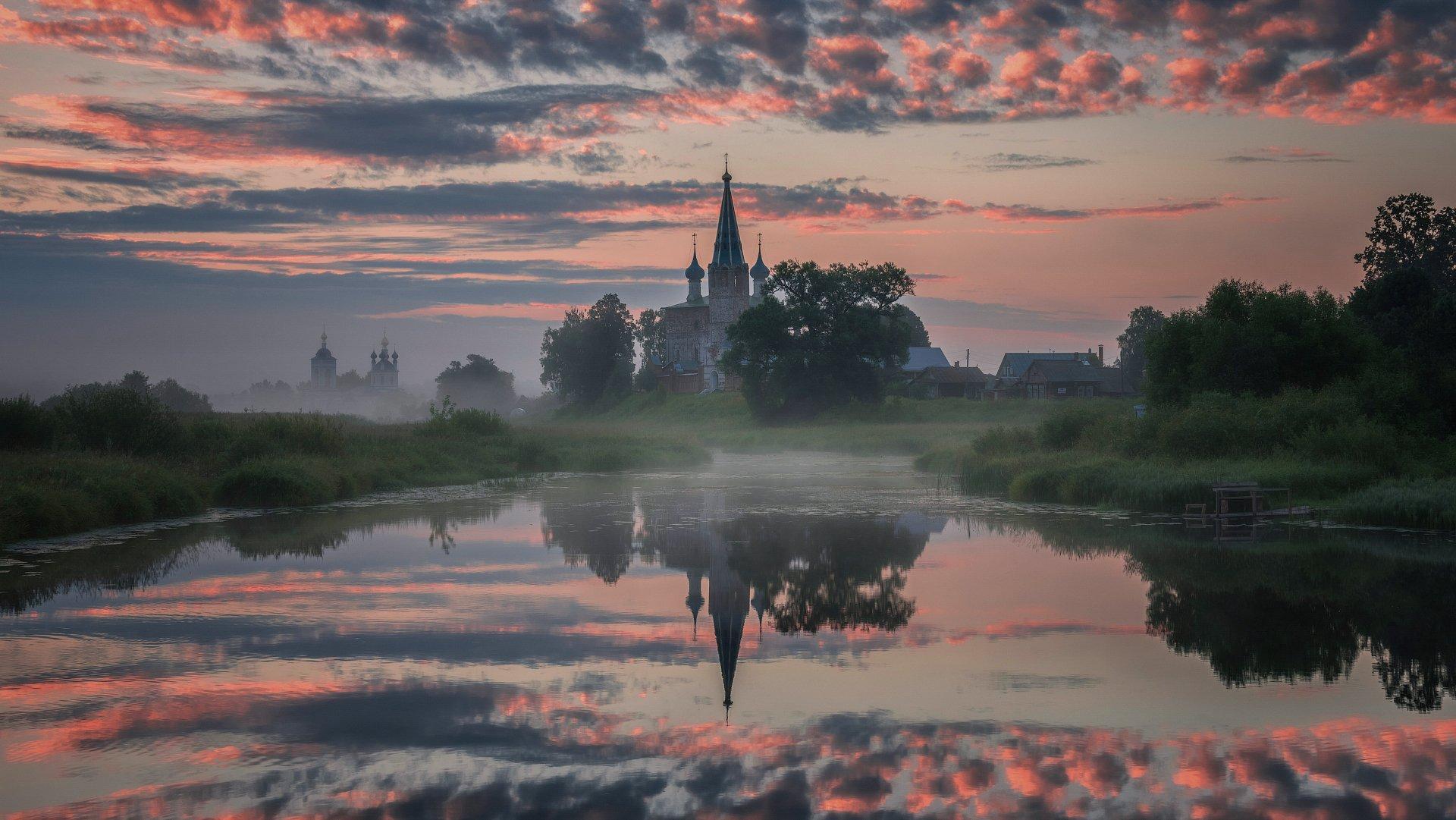 утро, рассвет, природа, туман, река, дунилово, Виталий Левыкин