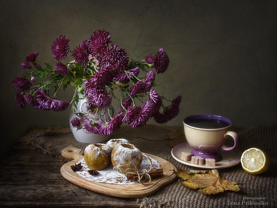 натюрморт, десерты, еда и напитки, чай, печеные яблоки, букет, хризантемы, Ирина Приходько