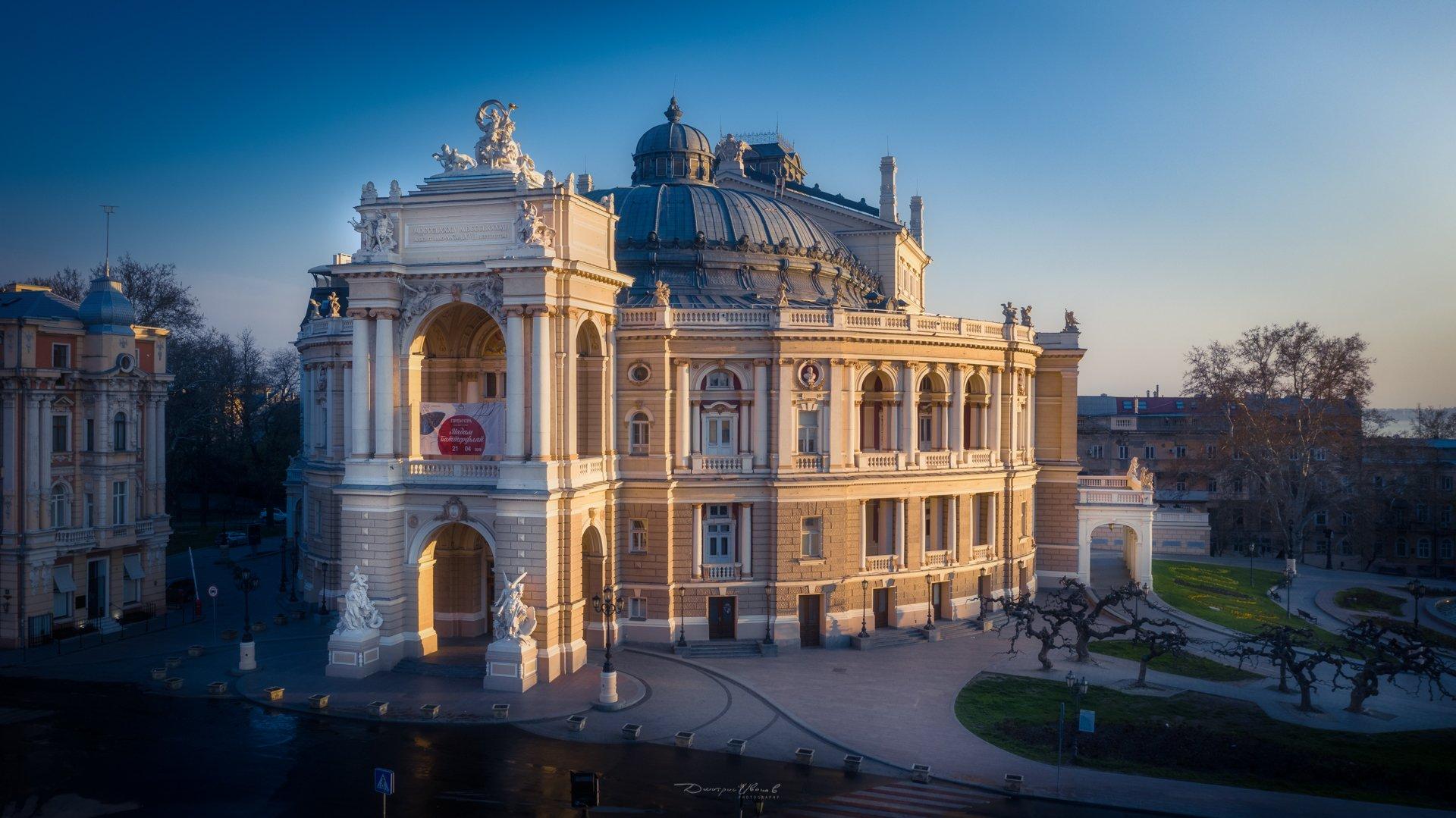 odessa, building, opera, sunrise, morning, city, город, одесса, опера, архитектура, Дмитрий Иванов