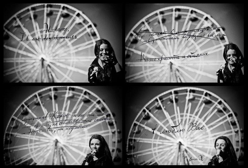 чертово колесо, парк аттракционов, коллаж, marakesha