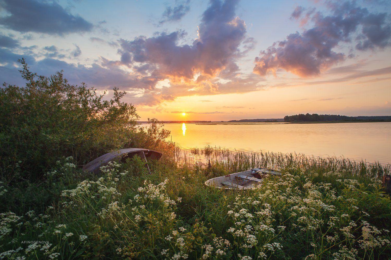 утро рассвет берег лодка солнце облака, Афиногенова Татьяна